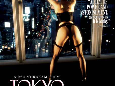 Tokyo Decadence is getting the blu ray treatment by unearthedfilms