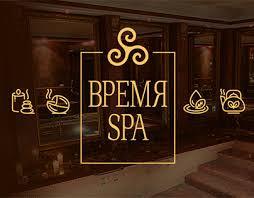 Vremya Spa.jpg