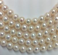 Round Fresh Water Pearls