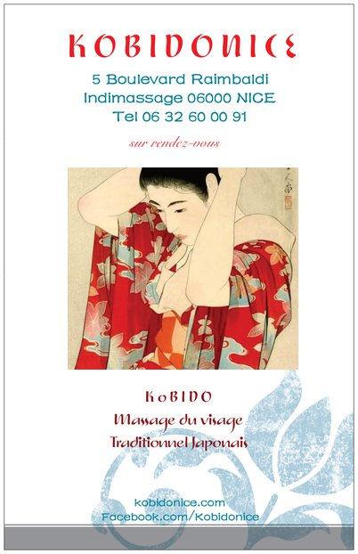 Massage du visage traditionnel japonais