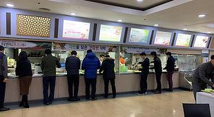 한국장애인고용공단 오픈7.jpg