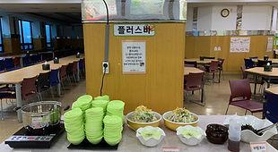 한국장애인고용공단 오픈6.jpg