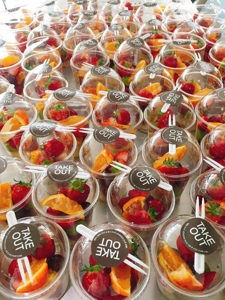 과일 후식