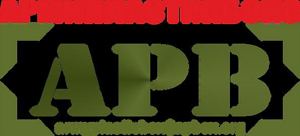 Лого АПБ.png