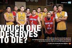 basketball_eng