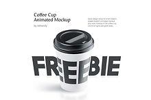Freebie! Coffee Cup Animated Mockup