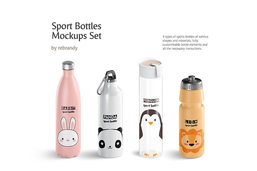 Sport Bottles Mockups Set - Extended