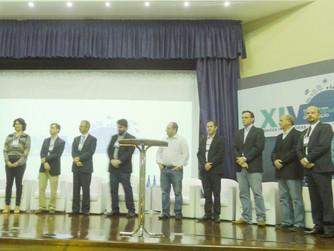 INTERP participa do 14º Encontro da Rede Sul-Mato-Grossense de Inovação: Cidades Inovadoras