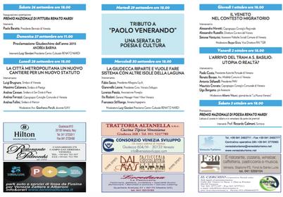 Brochure NARDI 2015 pag2.png