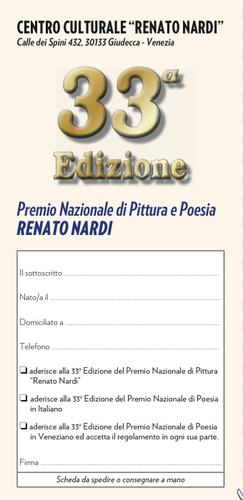 SCHEDA_ISCRIZ_pitt+Poesia 2014.png
