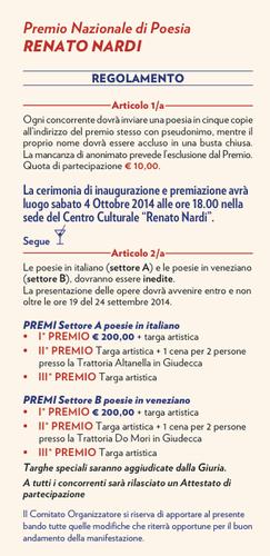 Regolamento POESIA 2014.png