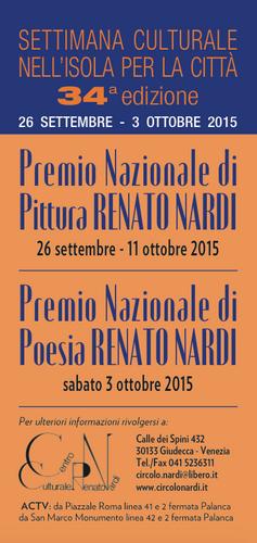 NARDI2015 brochure copertina.png