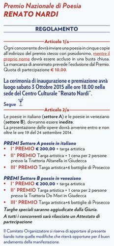 NARDI2015 brochure POESIA REGOLAMENTO.pn