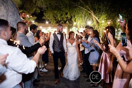 Casamento Joana e Miguel_02113.jpg