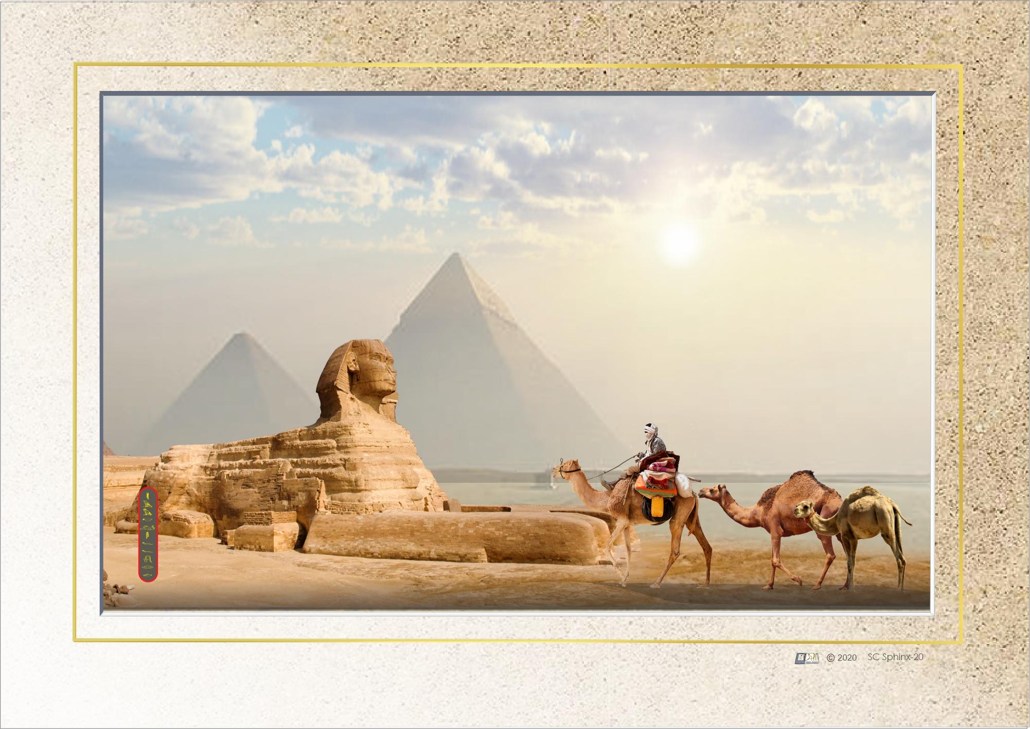 print code SC Sphinx-20