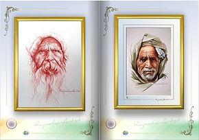 Rajmohan Artist sample.jpg
