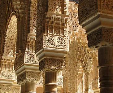 Alhambra tresaures