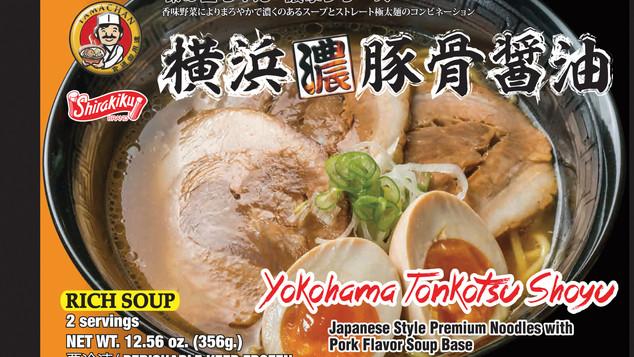 Yokohama Tonkotsu Shoyu Ramen 横浜豚骨醤油ラーメン