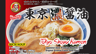 Tokyo Shoyu Ramen 東京醤油ラーメン