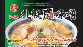 Sapporo Miso Ramen 札幌味噌ラーメン