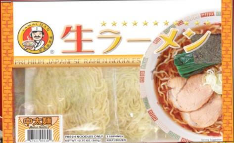 Fresh Ramen Noodles 新鮮な生ラーメン