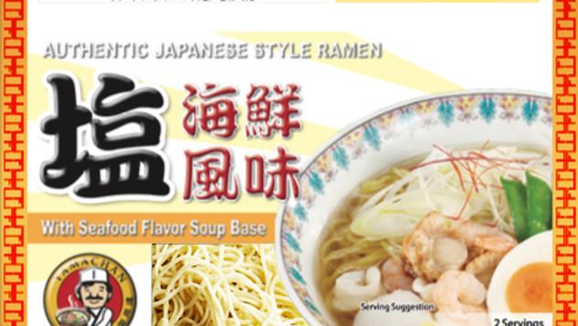 Seafood Ramen 塩ラーメン