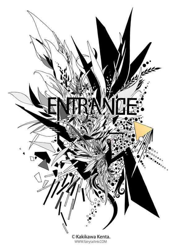 Title: ENTRANCE