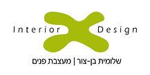 Shlomit logo for office.jpg