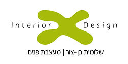 Shlomit logo for office.jpg
