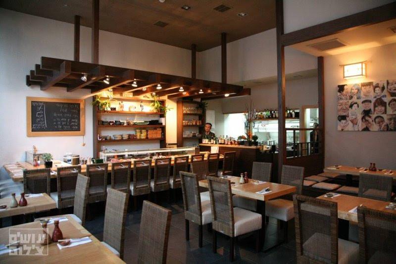 מסעדת MINATO