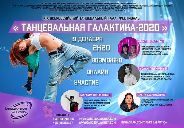 плакат 1.jpg