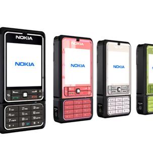 Nokia Tests