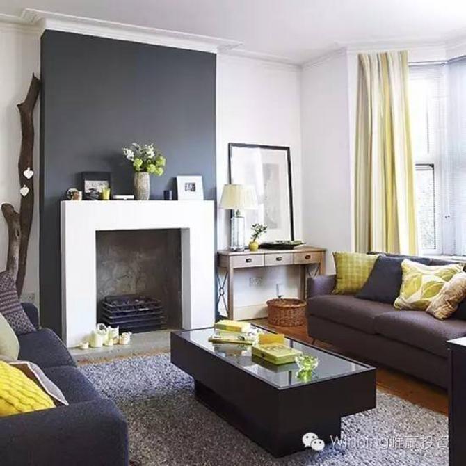 房產美學|完美的室內設計