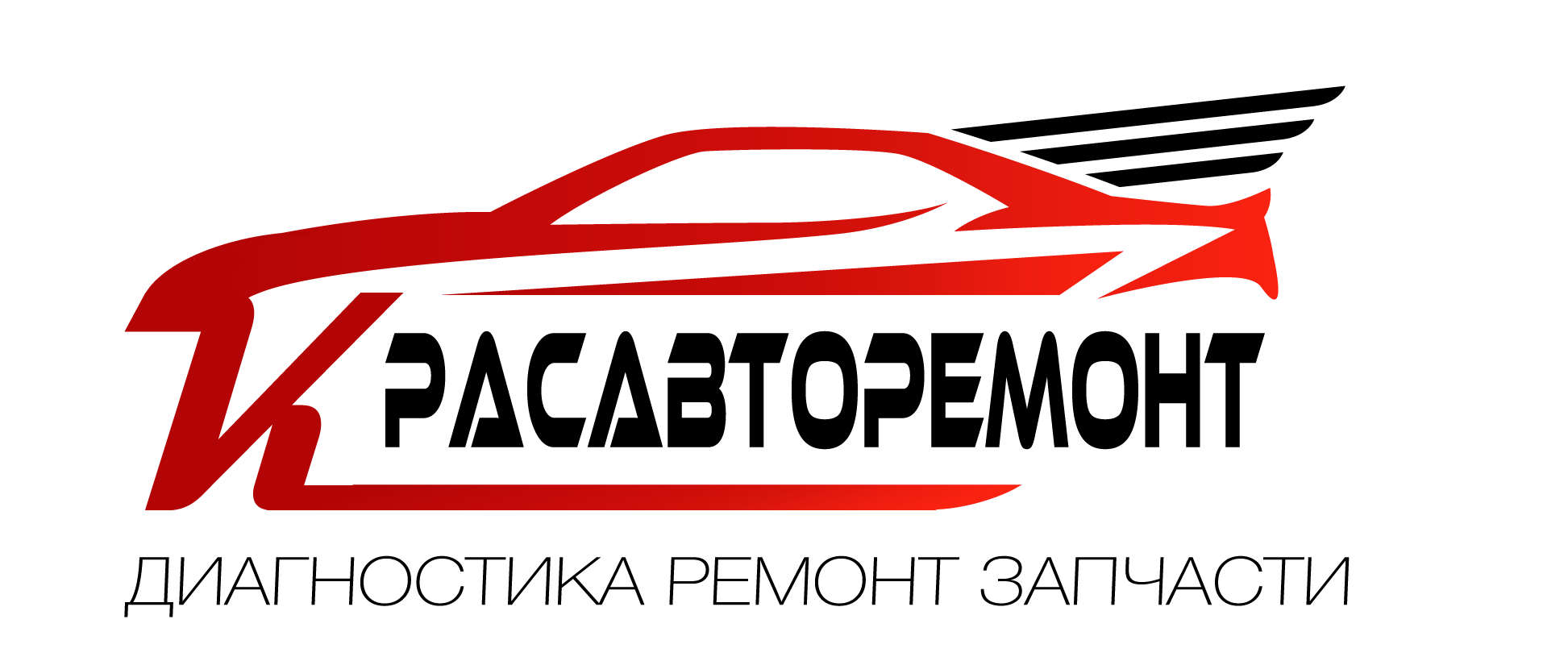 лого.2-01.png