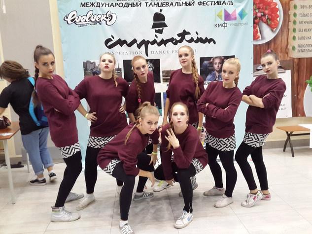 Top dance show 2-е место на inspiration dance fest