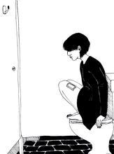 Toilet Squat
