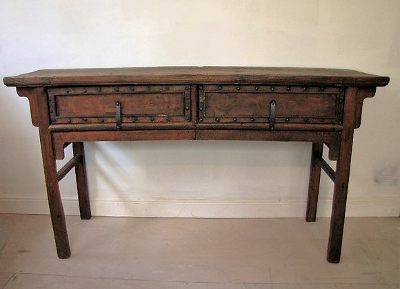 CHINESE ELM CONSOLE TABLE WITH TWO DRAWERS