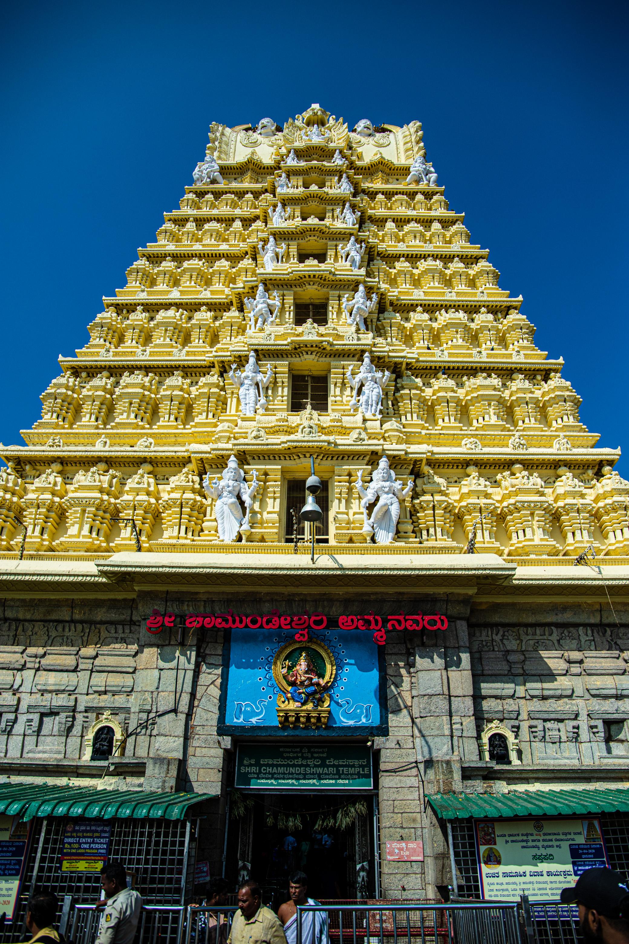 Chamundi Temple