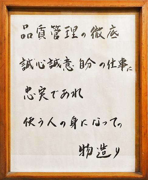 8-sub-2-2_03.jpg