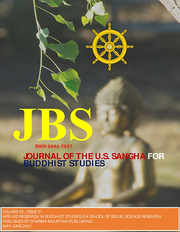 JBS Cover Vol2 for web-page-001.jpg