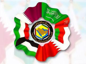 Engineering Company in Arabia Gulf Count