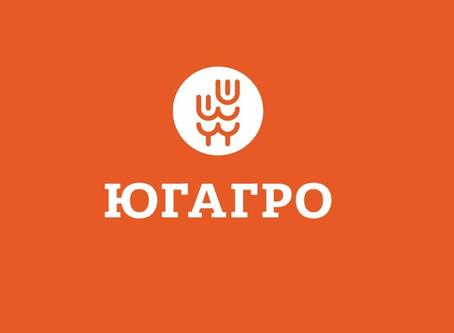Сергей Лисовский: «ЮГАГРО» демонстрирует, как выполняется госпрограмма развития АПК»
