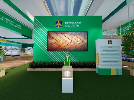 В Брянской области завершилась выставка «Всероссийский день поля»