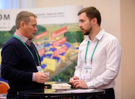 Глубокая переработка зерна и промышленная биотехнология –  в центре внимания на Форуме «Грэйнтек-202