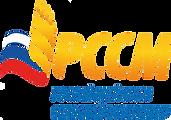 лого РССМ.png