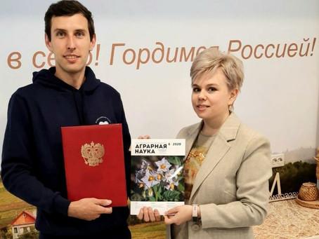 Журнал «Аграрная наука» и Российский союз сельской молодёжи заключили Соглашение о сотрудничестве