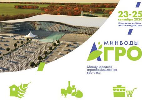 I агропромышленная выставка «МинводыАГРО» переносится на 2021 год