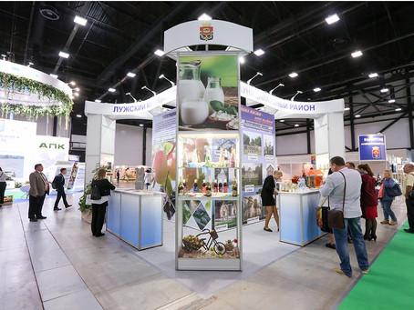 Международная агропромышленная выставка «Агрорусь» пройдет со 2 по 5 сентября в Санкт-Петербурге