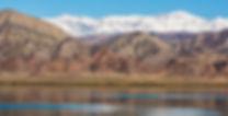 Bergslandskap Kirgizistan