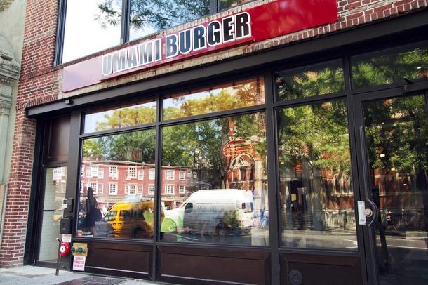 Umami Burger - New York